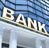 Банки в Пахачах